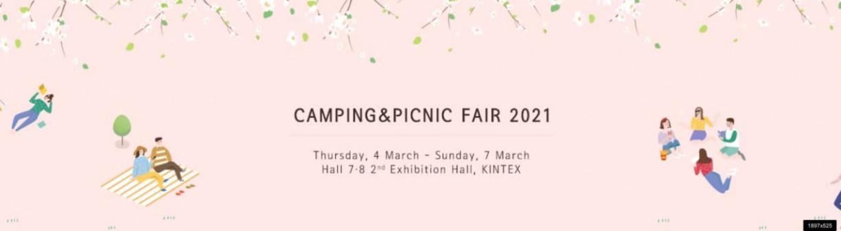 Ярмарка кемпингов и пикников Camping&Picnic Fair