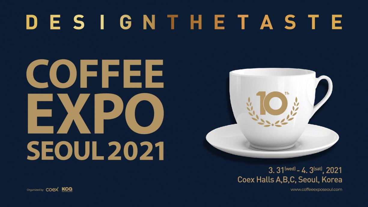 Кофе Экспо Coffee Expo Seoul