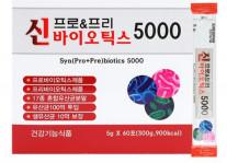 Бад для кишечника с пребиотиками и пробиотиками Syn (Pro+Pre)biotics 5000