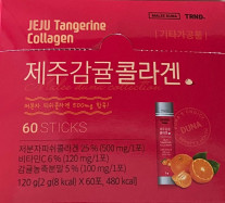 Бад с коллагеном и витамином С Jeju Tangerine Collagen