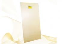Электрические панели для отопления дома Easy Warm от Bugyeon, 40х150см