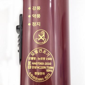 Фен для волос Patech Lemans Plus от Hanil Electronics