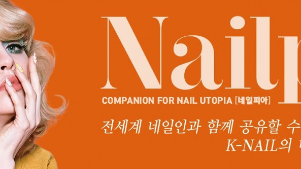 Выставка Nail Expo Корея
