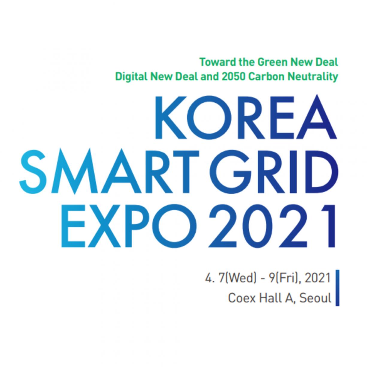 11-я выставка умных сетей электроснабжения