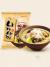 Лапша быстрого приготовления Нагасаки Чампон от Самъянг, 20 шт.