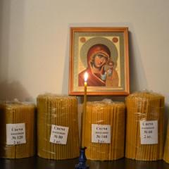 Предложение православные свечи восковые из России
