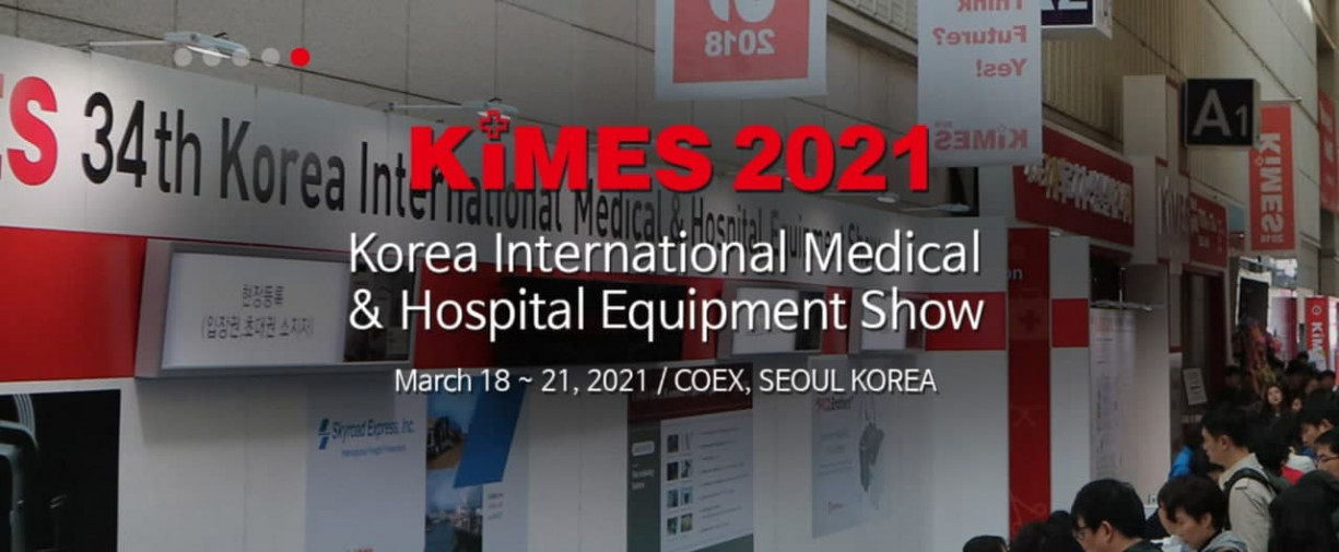 Выставка медицинского оборудования Korea International Medical & Hispital Equipments