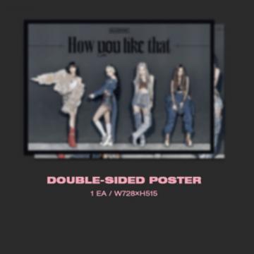 Сингл «How You Like That» группы Black Pink – специальное издание