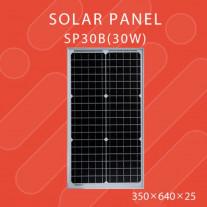 Солнечные панели HR-SP03B от  Haeon Solar