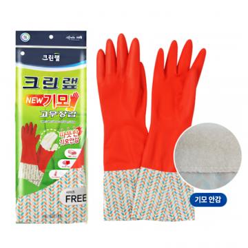 Утепленные резиновые перчатки Clean Wrap