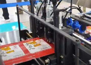 Высокоскоростная пакетоделательная машина для производства двухшовных пакетов DSM600-SFZHS от Дусан