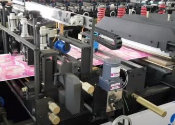 Высокоскоростная пакетоделательная машина для производства пакетов DSM600-SPZHS от Дусан