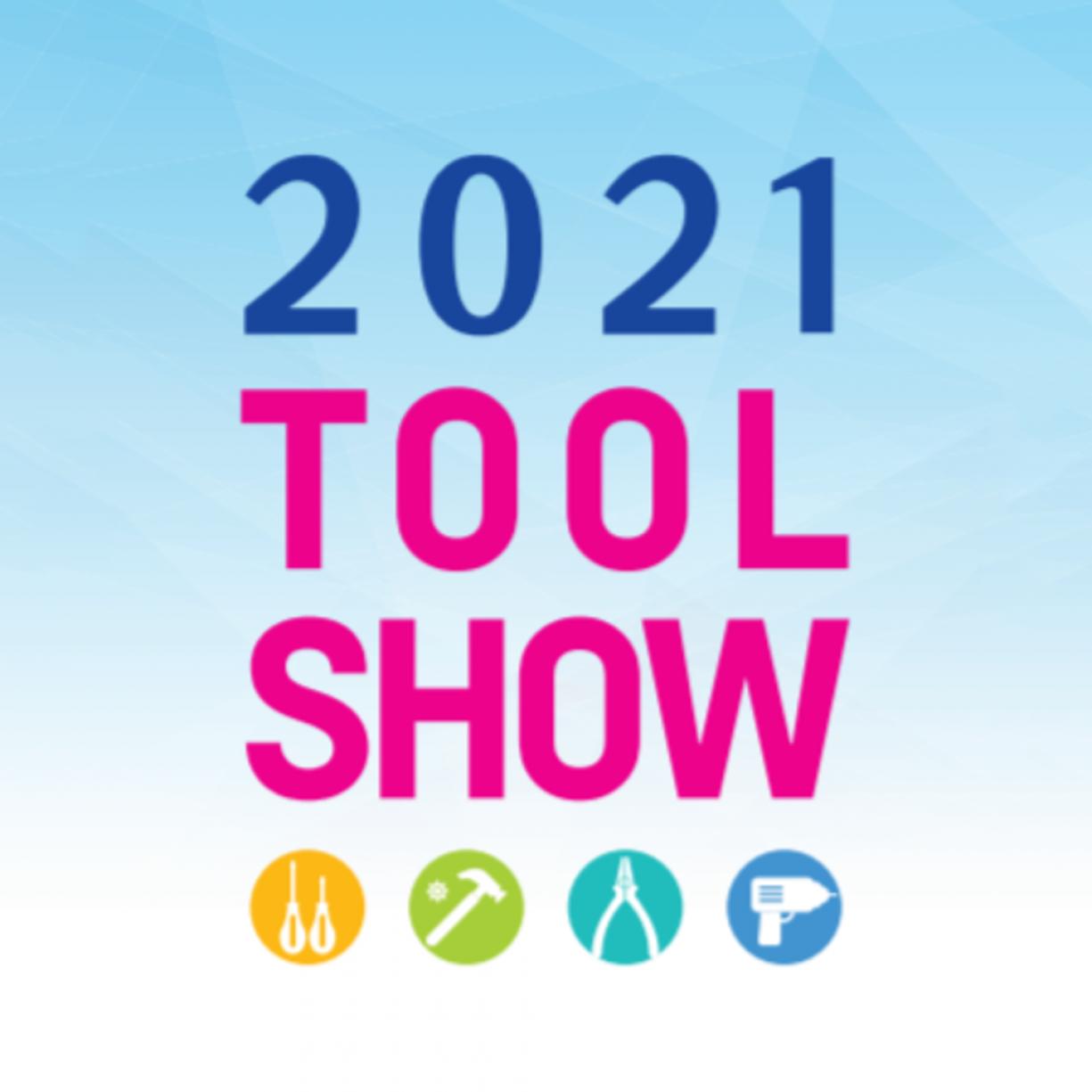 Выставка строительных инструментов Tool Show 2021