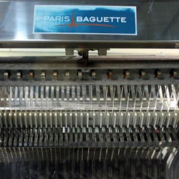 Хлеборезка электрическая BSC-T13 от Daeyung